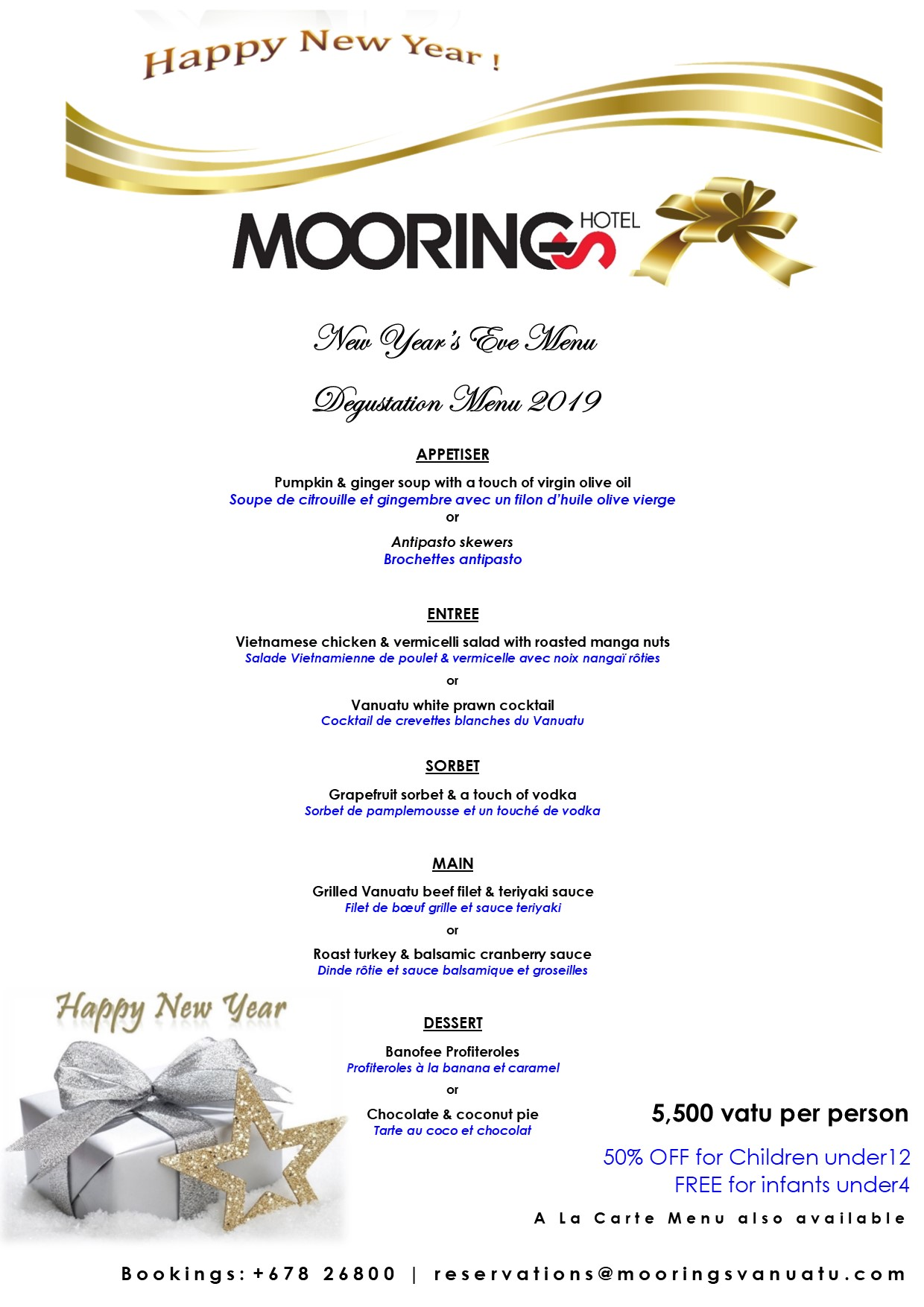 New Year's Eve 2019 Dinner Menu