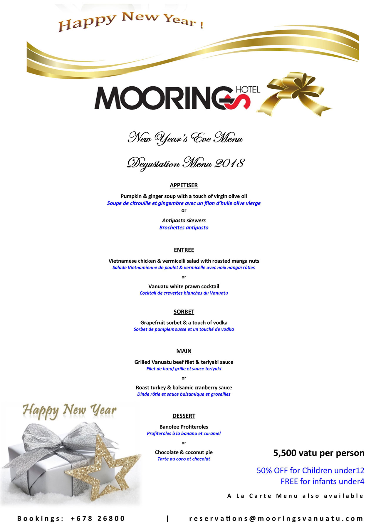 New Year's Eve 2017 Dinner Menu